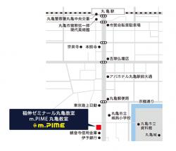 稲伸ゼミナール地図